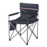 Comfort Director Chair with Side Pocket