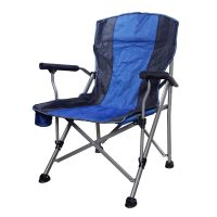 High Back Deluxe Hard Arm Chair