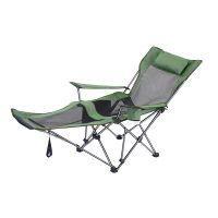 Mesh Folding Recliner Chair Outdoor